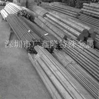 供应铝合Al99.5 Al99.6(美国)