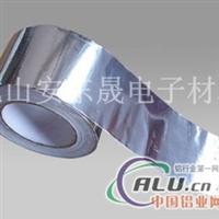 环保铝箔胶带