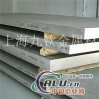 6082铝板 6082T6铝板
