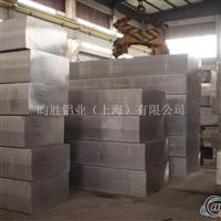 超厚铝板6082T6铝板