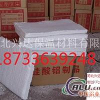 硅酸铝纤维板最低出厂价格