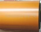 平阴恒顺铝业有限公司彩涂合金铝卷,涂层合金铝卷