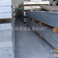 百萬庫存7075進口鋁板、廠家直銷