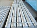 供应铝合8081 8090 8091(美国 )