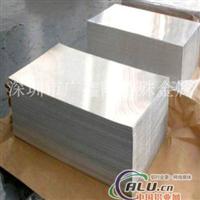 供应铝合Al99.3 EAl99.5(美国)