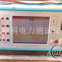 JK702微机继电保护测试仪