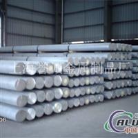 供应2A12铝板的检测成分达标