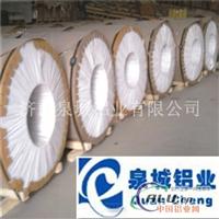 生产铝卷行业保温铝皮铝板厂家