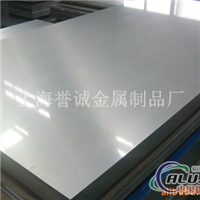 供應LY12鋁板的性能檢測