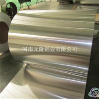 河南元隆铝箔制品