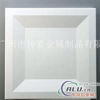 供應工裝吊頂鋁扣板生產廠家批發