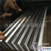 3003压型铝板 3004铝瓦 铝瓦厂家
