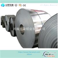 铝合金6063 高硬铝