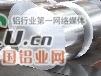 元隆铝业【电缆铝带】