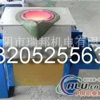 中频熔铜炉金属熔炼炉设备