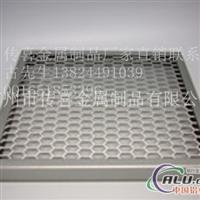 鋁方通邊框型氟碳鋁網格板幕墻