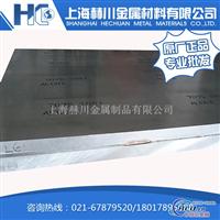 7075T651铝板机械性能