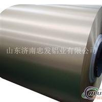 铝板铝合金板临盆厂家中国铝业网