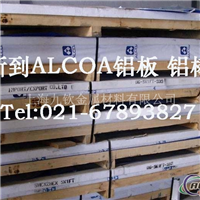 5086h112铝板  5086h112铝棒