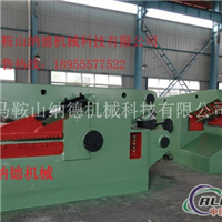 315T液压金属剪切机 废钢剪切机
