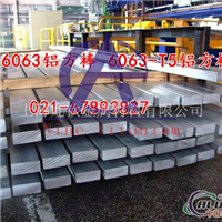 2024铝板指导价 2024T6铝板