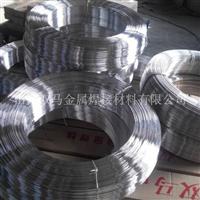 供應低溫鋁焊絲4047 鋁硅焊絲