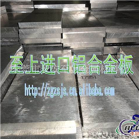 6063T6铝合金板材