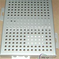 冲孔铝单板,氟碳冲孔铝单板