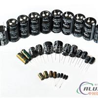Rubycon鋁電解電容