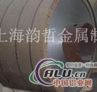 上海韵哲专业供应LF5铝板LF5铝棒