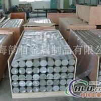 上海韵哲主要供应LF6铝板LF6铝棒