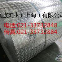 2142AT4铝板优惠(China报价)