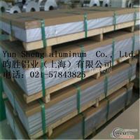 供应LF5超宽铝板LF5合金铝板