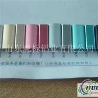 铝型材深加工氧化着色工艺考究