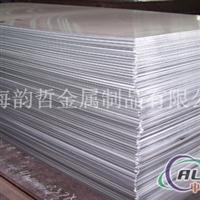 上海韵哲专业生产LD2铝板LD2铝棒