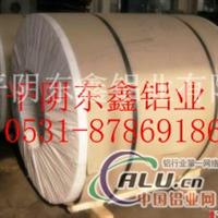 3003防腐保溫合金鋁卷