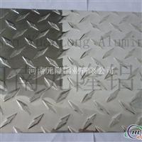 元隆铝业【铝板 一条筋 花纹板】