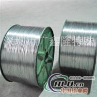 供应铝合金AlCu2Mg AlCu6Mn