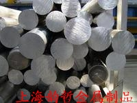 上海韵哲销售铝合金棒 高端品质