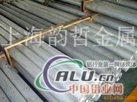 现货供应7178T6510铝合金管
