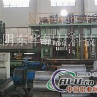 专业生产各种铝合金型材
