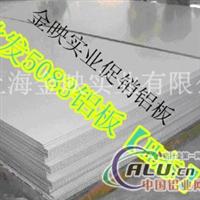 7A04铝板 5754铝板