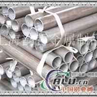 上海韵哲ZALSi5Cu1Mg铝管价格