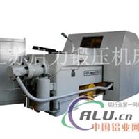 圆形锂电池铝壳压力机