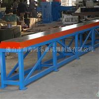 检测平台 铝型材检测平台