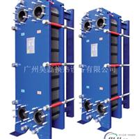 供应可拆板式热交换器