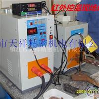 空调、冰箱压缩机铜管焊接机