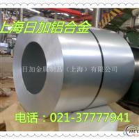 1065铝材价格1070铝板1080用途