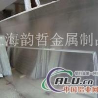 7178T76510进口铝板价格优惠