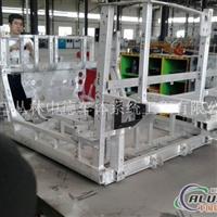 电力设备骨架焊接,铝框架加工